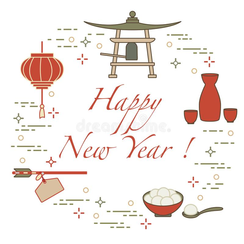 Happy New Year 2019 card. New Year symbol in Japan vector illustration