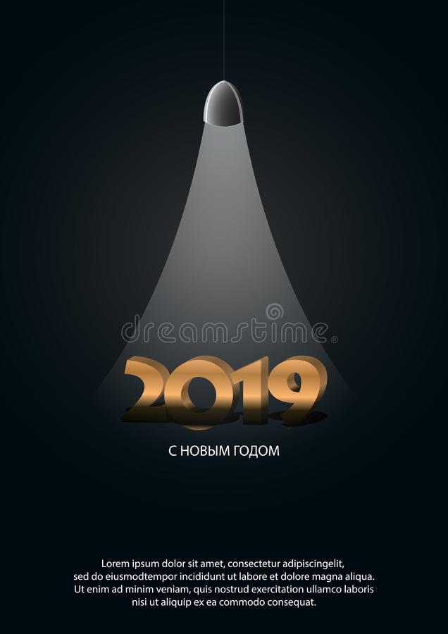 Happy New Year 2019 Card for your design. Russian transcription Happy New Year. stock illustration
