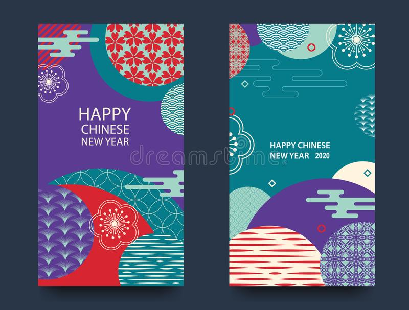 Happy new year.2020 Chinese New Year Greeting Card, poster, flyer or invitation design with Paper cut Sakura Flowers. stock illustration