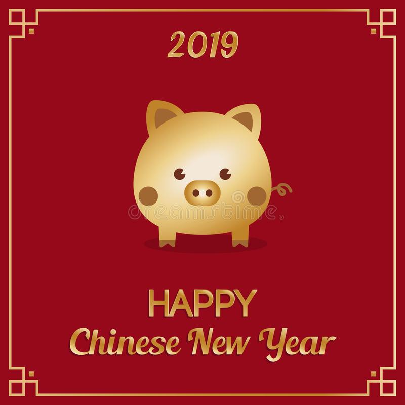 Happy New Year 2019. Chinese new year greetings card with cute Golden piggy. Year of the pig royalty free illustration