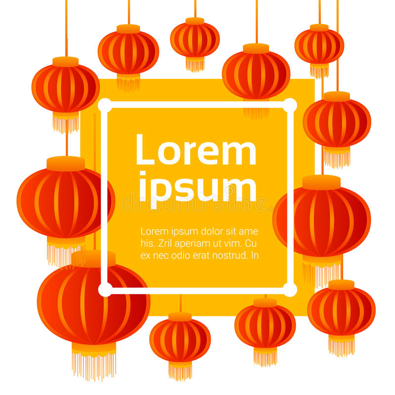 Happy New 2017 Year Chinese Lantern Asian Traditional Decoration Banner vector illustration