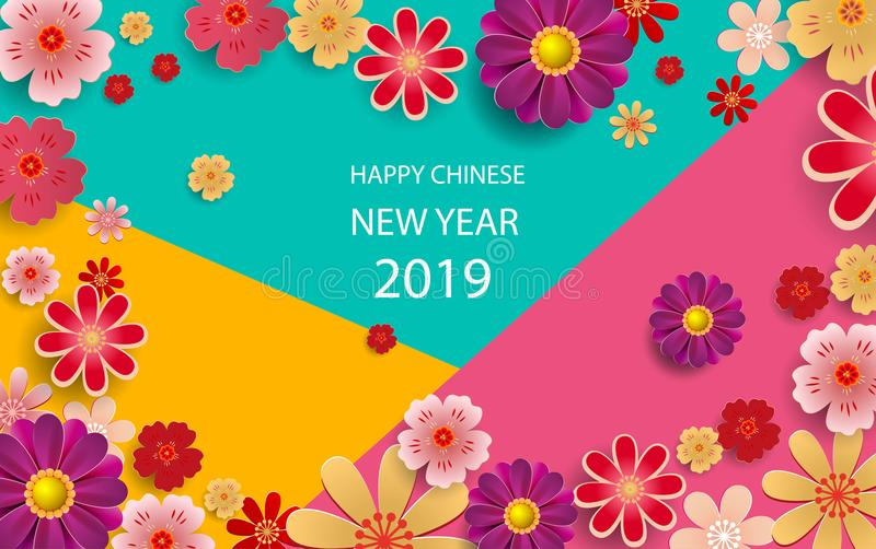 Happy new year.2019 Chinese New Year Greeting Card, poster, flyer or invitation design with Paper cut Sakura Flowers. stock illustration