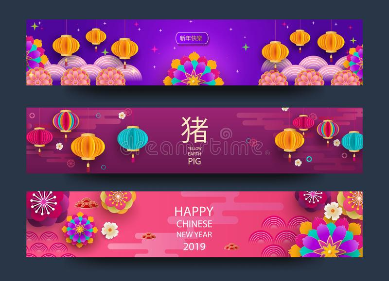Happy new year.2019 Chinese New Year Greeting Card, poster, flyer or invitation design with Paper cut Sakura Flowers. vector illustration