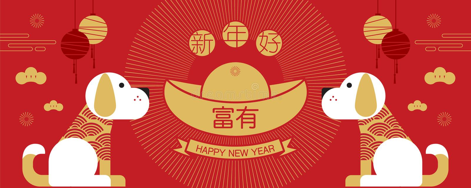 Happy new year, 2018, Chinese new year greetings royalty free illustration
