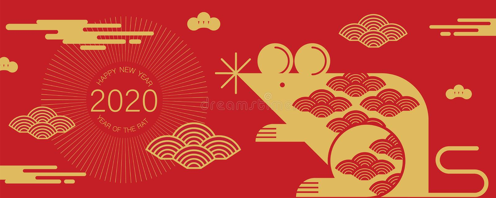 Happy new year, 2020, Chinese new year greetings, Year of the Rat , fortune vector illustration