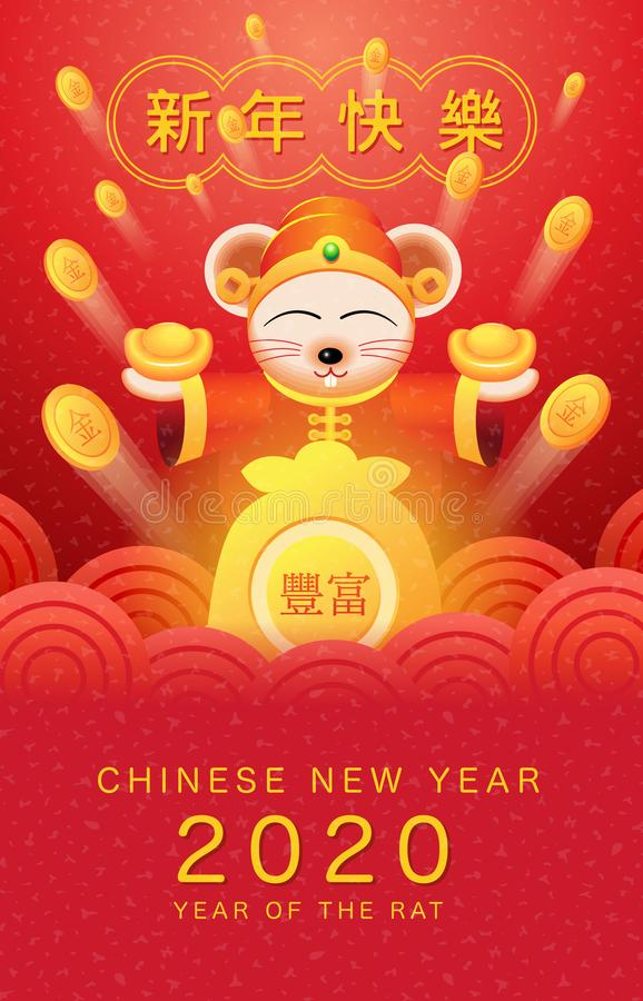 Happy new year, 2020, Chinese new year greetings, Year of the Rat , fortune. Translate: happy new year, Rich, Rat, Gold vector illustration