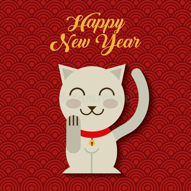 Happy new year design. Happy new year card with iconic japanese kitten icon over red background. colorful design. illustration vector illustration