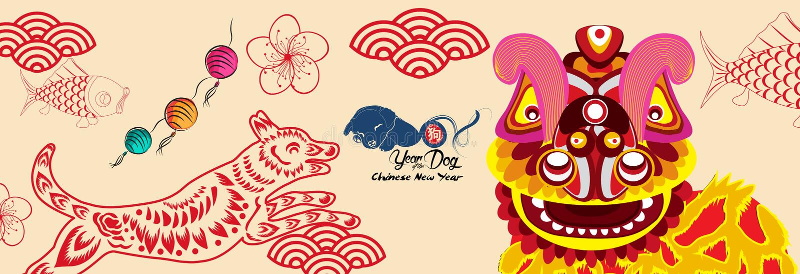 Happy new year, dog 2018. Chinese new year lion dance. Year of dog hieroglyph: Dog.  vector illustration