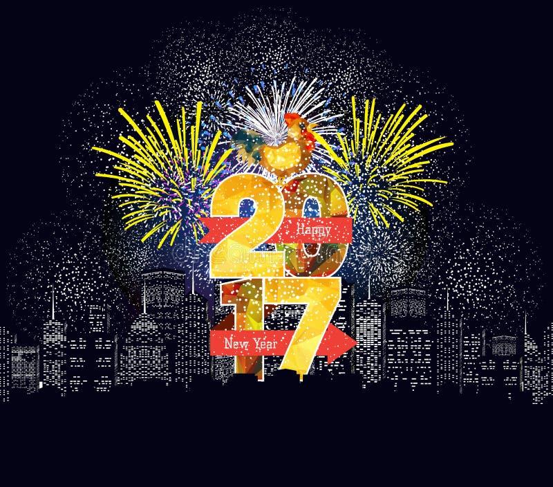 Happy new year fireworks 2017 holiday background design.  stock illustration