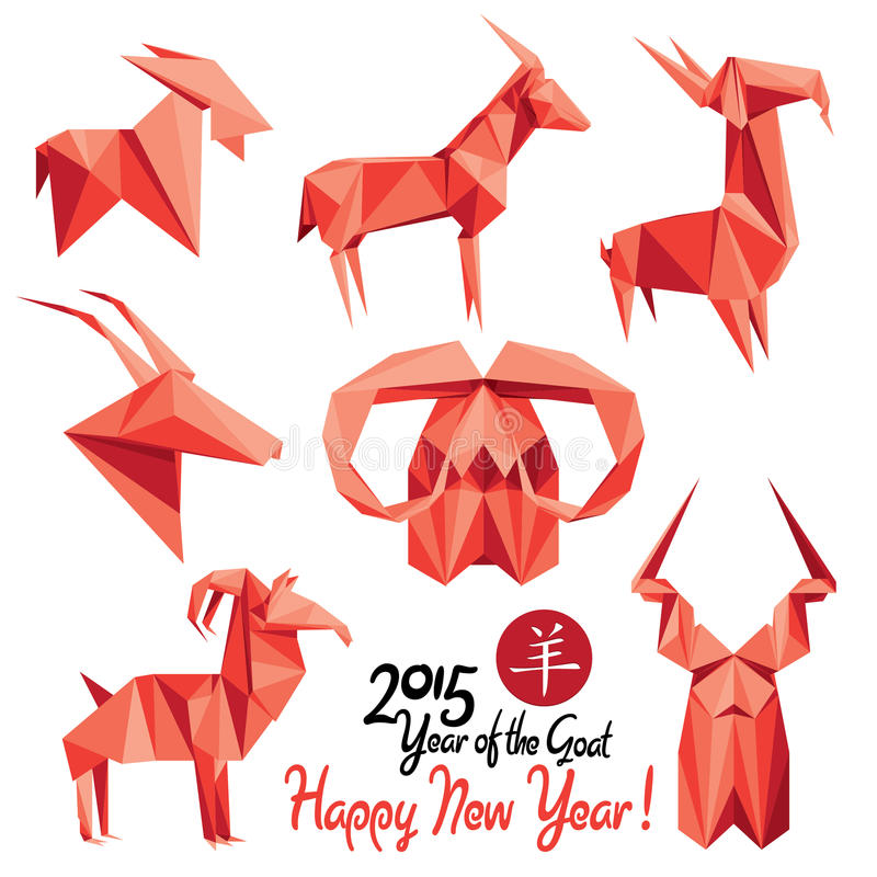 Happy New 2015 Year Of The Goat Eps Stock Vector Illustration