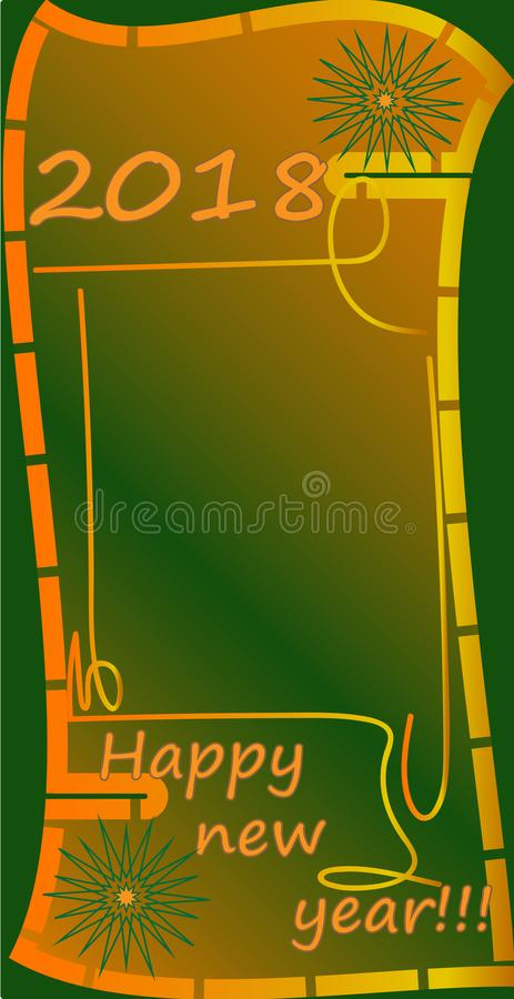 Happy new year !!! 2018 the green frame. greeting card. royalty free stock photo