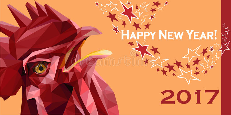 2017 Happy New Year greeting card. Chinese New Year of the red Rooster. Vector Illustration