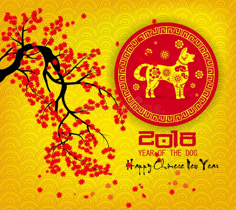 Download Happy New Year 2018 Greeting Card And Chinese New Year Of The Dog Stock Photo - Image of colorful, blossom: 105787762