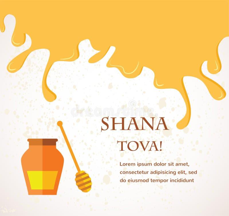 Happy New Year (Hebrew) Rosh Hashana greeting card with leaking honey. Illustration royalty free illustration