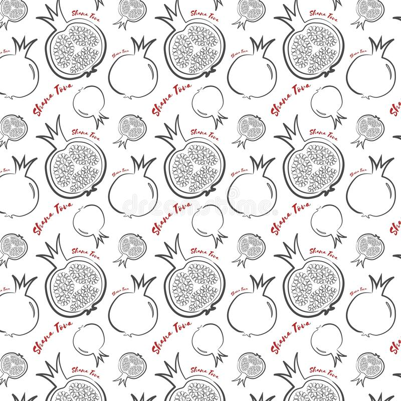 Happy new year in Hebrew seamless pattern background. Hand drawn elements. Rosh Hashanah symbols. Vector. Illustration stock illustration
