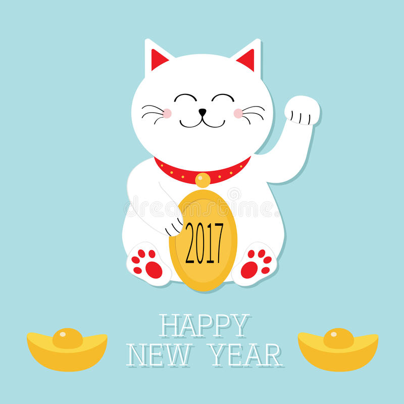 Happy New Year. Lucky white cat sitting and holding golden coin 2017 text. Chinese gold Ingot Japanese Maneki Neco kitten waving. Happy New Year. Lucky white cat stock illustration