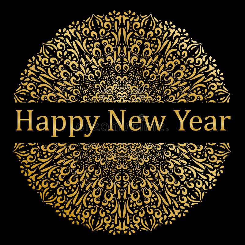 Happy New Year. Mandala Design. Gold. Elegant stock illustration