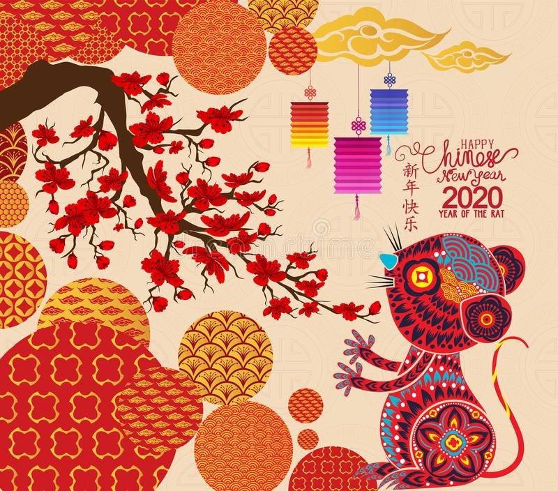 Happy new year rat 2020. Template greeting card in oriental style. Chinese characters mean Happy New Year.  royalty free illustration