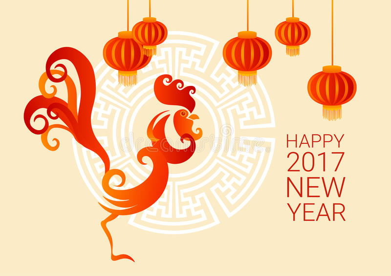 Happy New 2017 Year Rooster Bird Chinese Lantern Asian Horoscope vector illustration