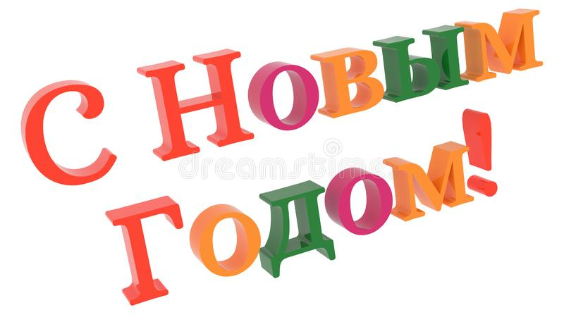 Happy New Year In Russian Words 3D Rendered Congratulation Text With Fairy Font Illustration Colored With Tetrad Colors 6 Degrees. Isolated On White Background stock illustration
