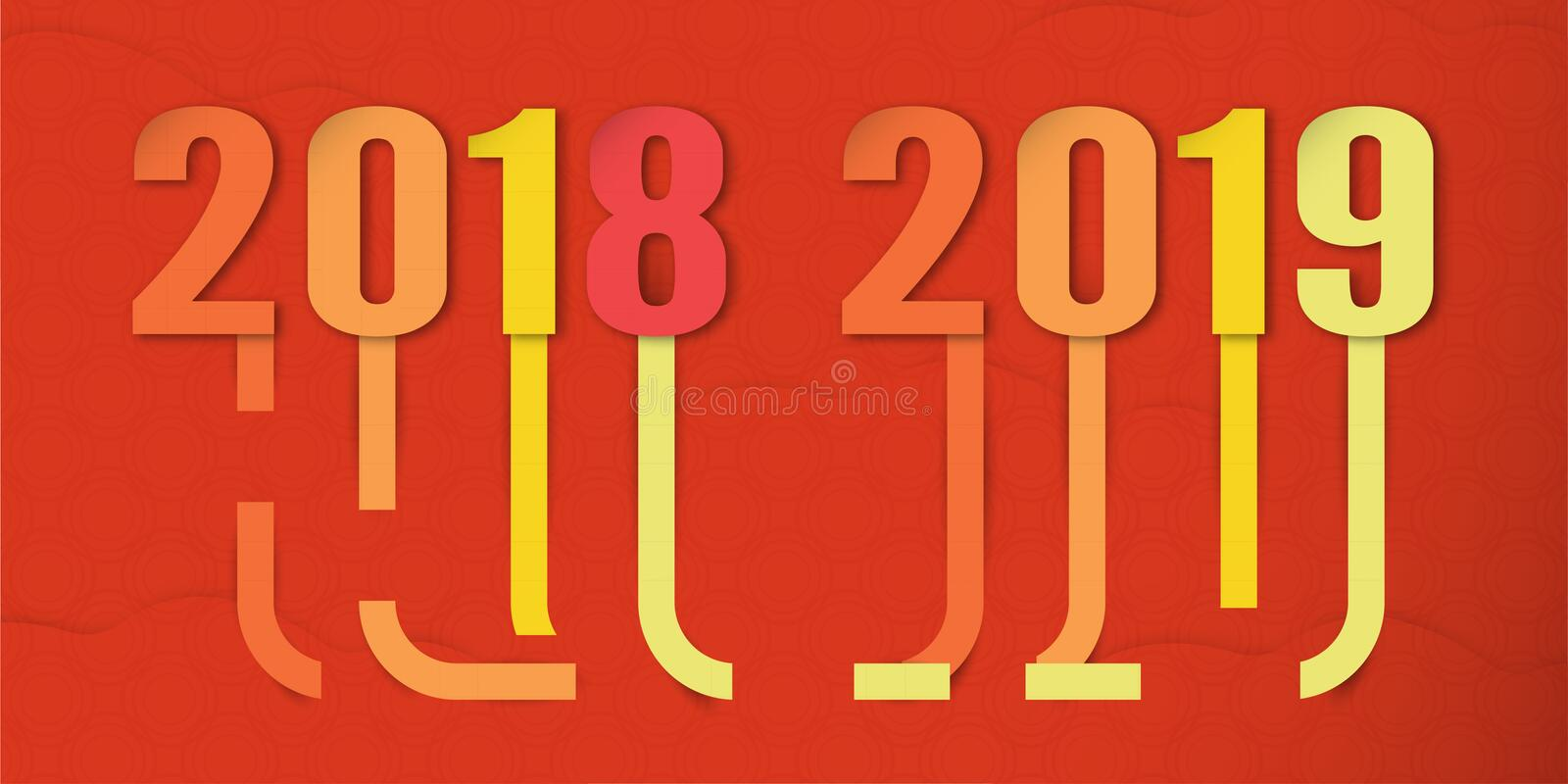 Happy New Year 2019 with shodow of cloud on red background. Vector illustration with colorful number in paper cut and digital royalty free illustration