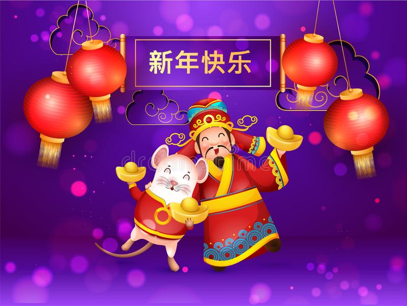 Happy New Year text in Chinese Language with cartoon character rat and Chinese God of wealth on purple lighting effect background stock illustration