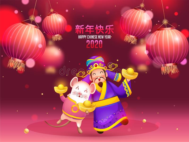 Happy New Year text in Chinese Language with cartoon rat character, Chinese God of Wealth and hanging lanterns decorated on royalty free illustration