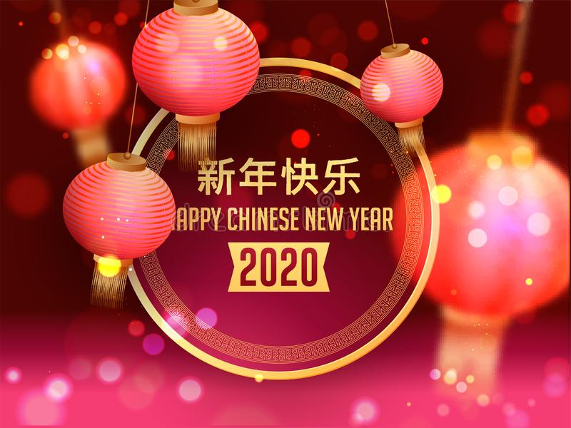 Happy New Year text in Chinese Language with hanging lanterns decorated on lighting effect red and pink background for 2020 stock illustration