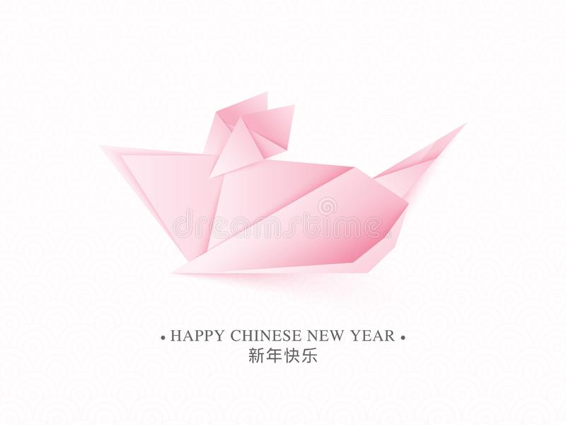 Happy New Year text in Chinese Language with origami paper rat on white background. Can be used as greeting card royalty free illustration