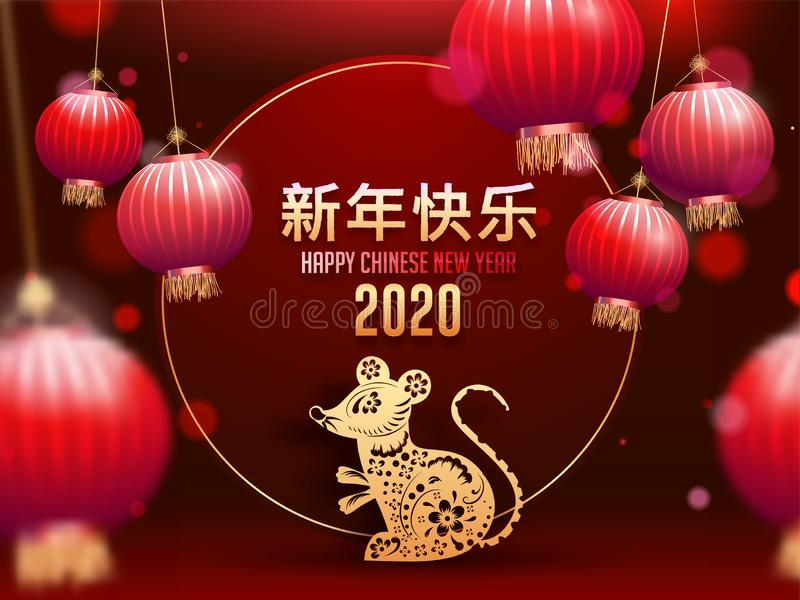 Happy New Year text in Chinese Language with Rat Zodiac sign and hanging lanterns decorated on red bokeh background. Can be used vector illustration