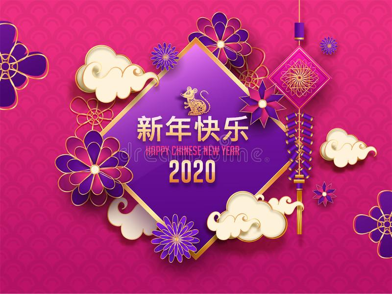 Happy New Year text in Chinese Language with Rat Zodiac sign, paper cut flowers, cloud and hanging ornament firecracker strip on. Pink circular wave pattern vector illustration
