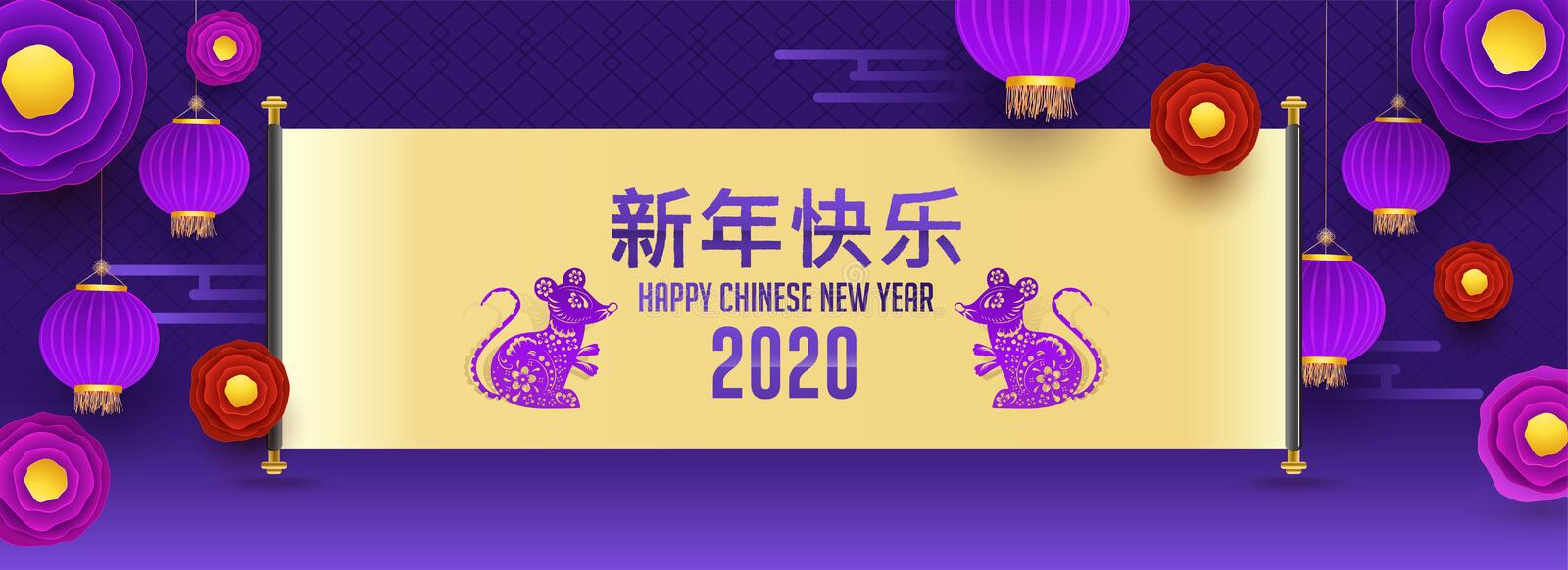 Happy New Year text in Chinese Language with Rat Zodiac sign on scroll paper decorated with hanging lanterns and flowers on purple royalty free illustration