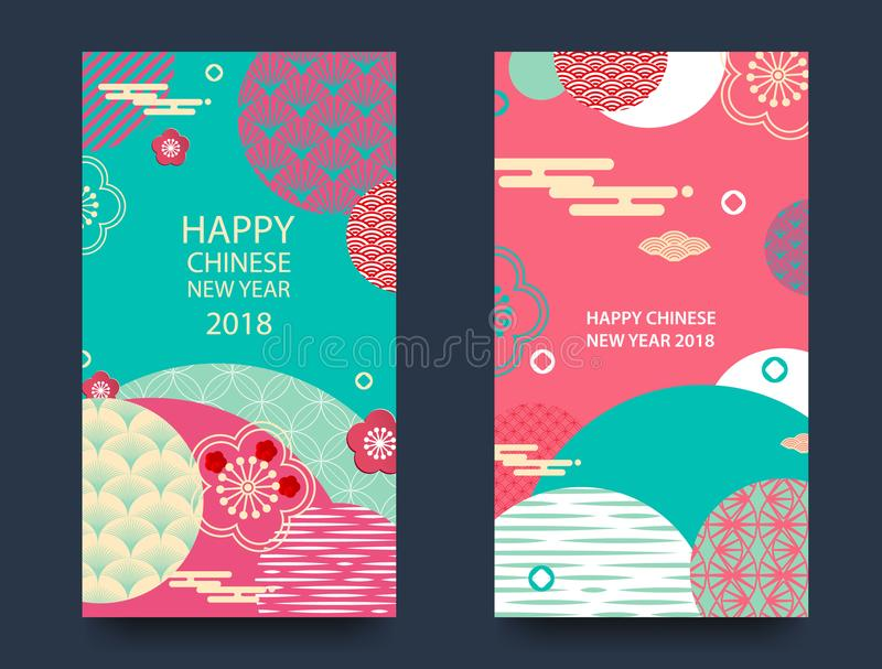 2018 Happy new year. Vertical banners with 2018 Chinese elements of the new year. Vector illustration. Asian clouds and. Patterns in a modern style, geometric royalty free illustration