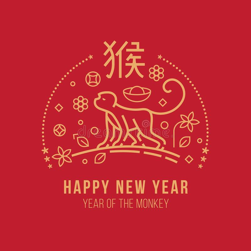 Free Happy New Year , Year Of The Monkey With Abstract Gold Line Monkey  Zodiac Sign And China Text Mean Monkey  And Flower Money Coin Royalty Free Stock Photography - 164427397