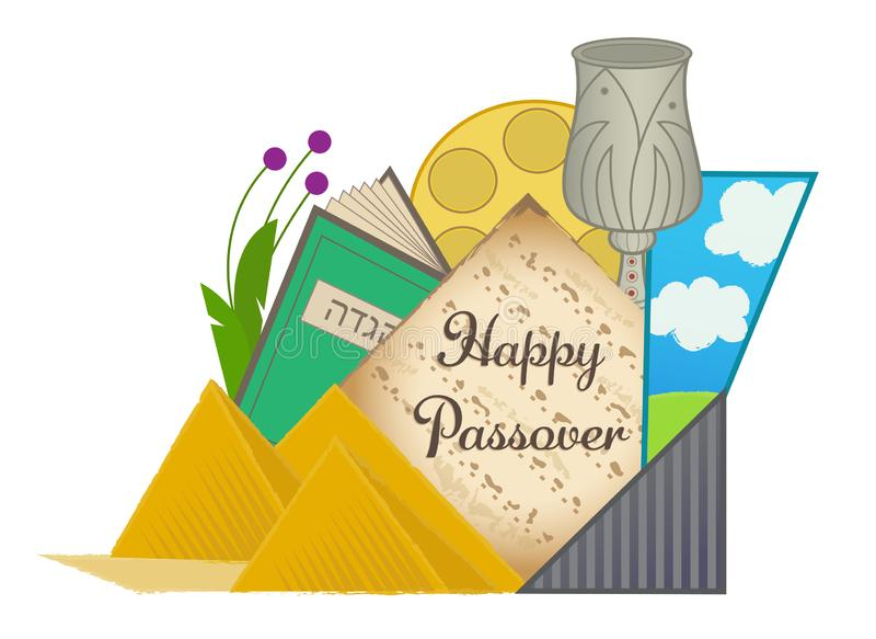 Happy Passover Design stock image