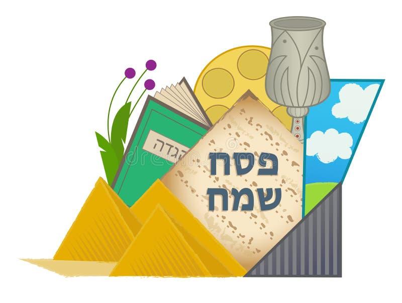 Happy Passover Design in Hebrew stock photos