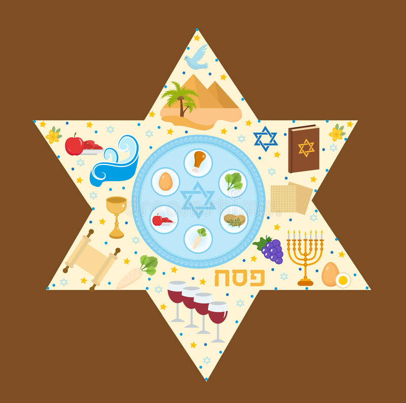 Happy Passover greeting card with torus, menorah, wine, matzoh, seder. Holiday Jewish exodus from Egypt. Pesach template. For your design. Vector illustration stock illustration