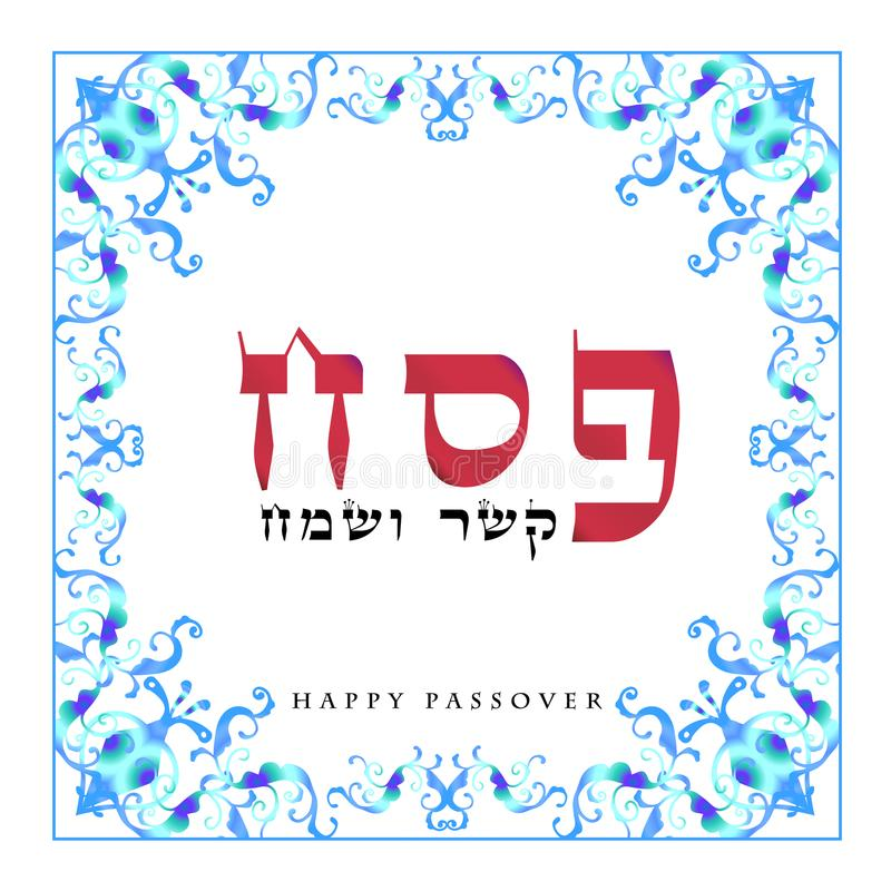 Happy passover greeting sign stock vector illustration of card download happy passover greeting sign stock vector illustration of card couple 108175423 m4hsunfo Image collections
