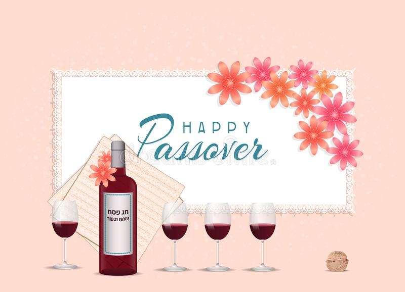 Happy Passover in hebrew Jewish Spring holiday greeting card, banner tamplate with wine. Passover Jewish Spring holiday greeting card, banner background. Text in stock illustration