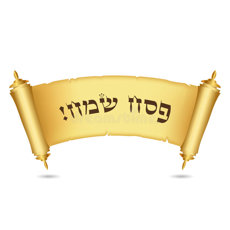 Happy Passover. (Hebrew) scroll of the law vector illustration