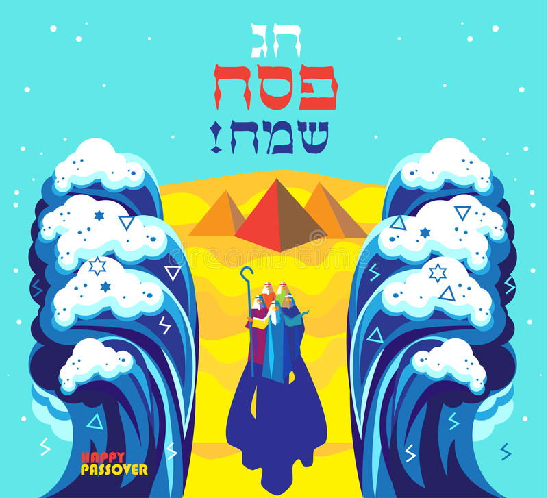 Happy Passover. Hebrew text Jewish Holiday background, Vector illustration with Moses, sea waves, sky, Egyptian pyramids. Israel. Jerusalem. Seder Pesach stock illustration