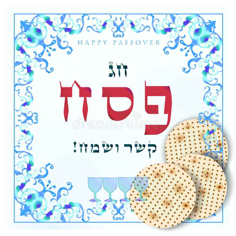 Happy passover greeting poster stock vector illustration of david download happy passover greeting poster stock vector illustration of david design 108175367 m4hsunfo
