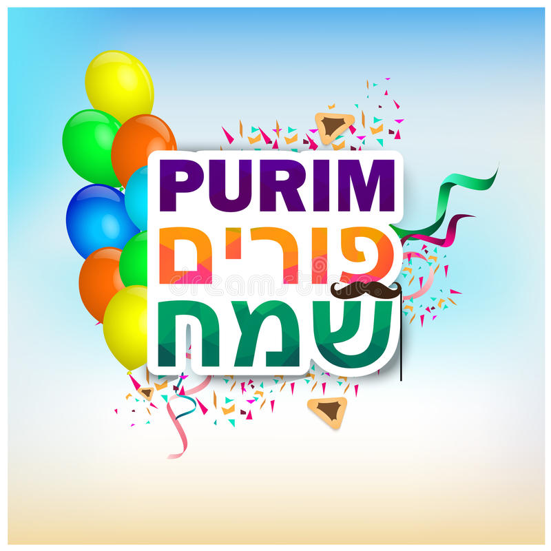 Happy purim hebrew and english. Jewish holiday Purim in Hebrew and english with set of traditional objects and elements for design. eps 10 vector illustration