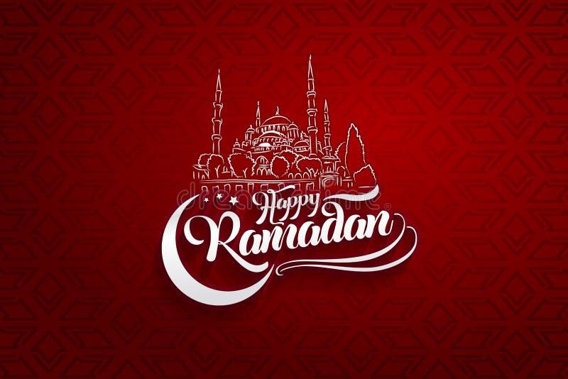 Happy Ramadan lettering greeting card on eastern oriental simple background.  stock illustration