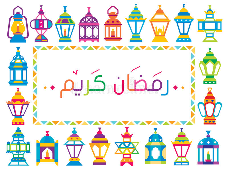 Happy Ramadan stock illustration