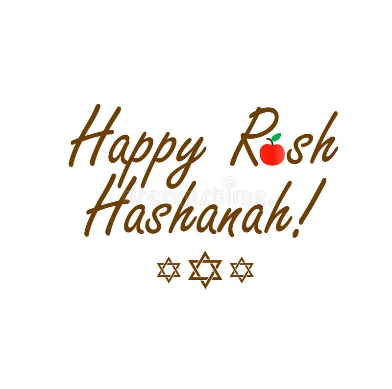 Happy Rosh Hashanah- Jewish Near year greetings. Happy Rosh Hashanah or Jewish Near year greetings royalty free illustration