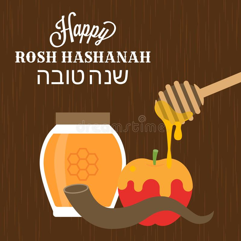 Happy rosh hashanah poster with hebrew alphabet `shana tova` meaning have a good year. Shofar ancient musical horn, honey jar and apple stock illustration