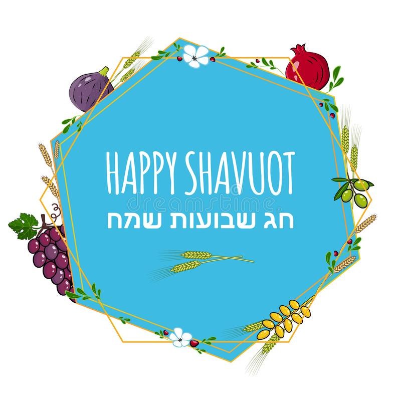 Happy Shavuot concept with traditional fruits and crops royalty free illustration