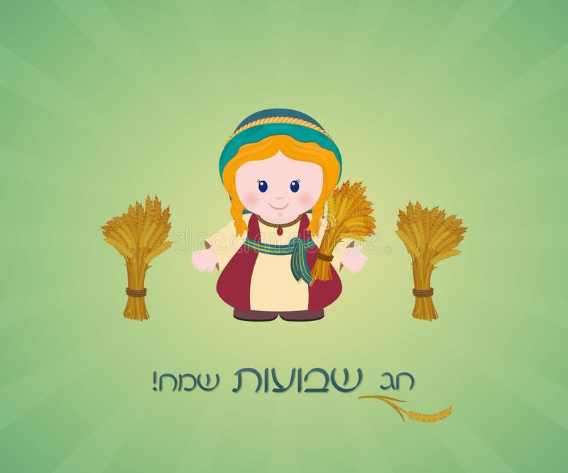 Happy Shavuot Jewish holiday greeting card. Ruth with Sheaf of w royalty free illustration