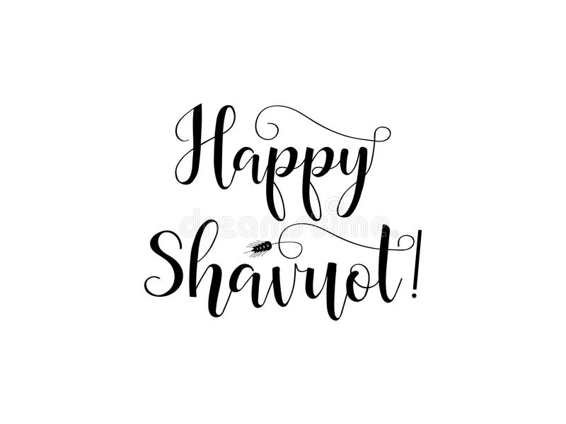 Happy shavuot jewish holiday of shavuot lettering handmade jewish holiday of shavuot lettering handmade calligraphy illustration for greeting m4hsunfo Image collections
